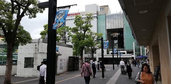 川崎駅東口ルフロン前