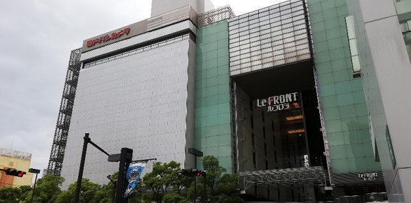 川崎駅の東口の南側にある川崎ルフロン