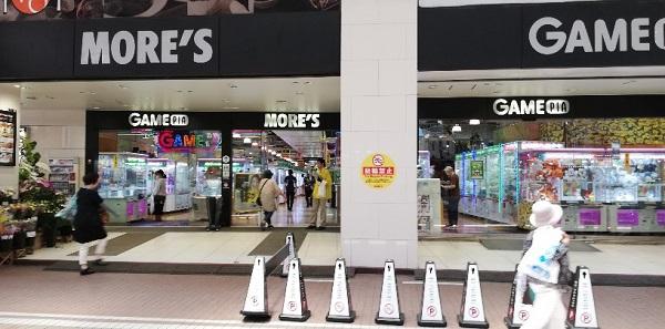 川崎駅の東口のモアーズ1F