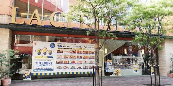 川崎駅の東口、ラチッタデッラ