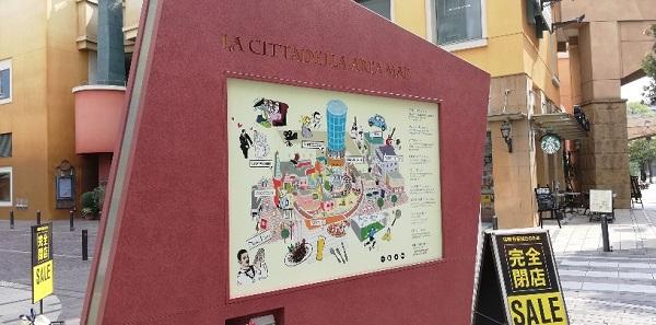 川崎駅の東口、ラチッタデッラの館内マップ