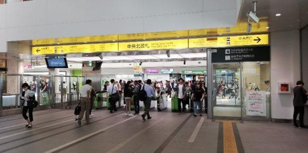 川崎駅、JR線中央北改札