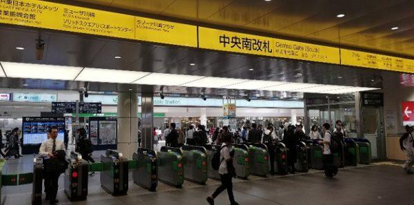 川崎駅、JR線中央南改札