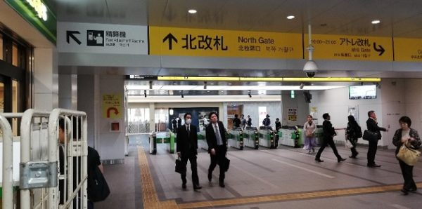 川崎駅、JR線北改札