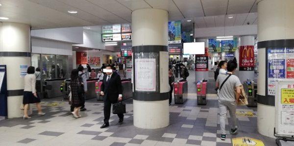 京急川崎駅の中央改札
