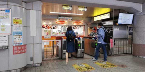 京急川崎駅の西改札
