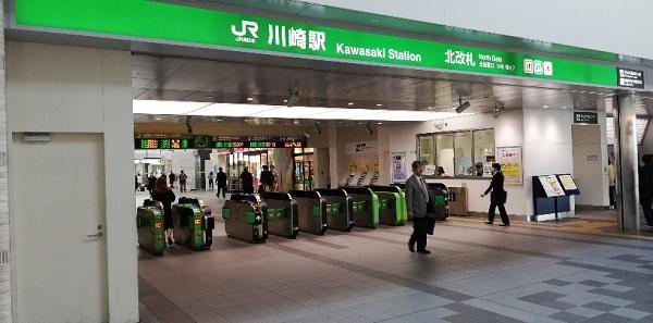 JR線川崎駅の北改札