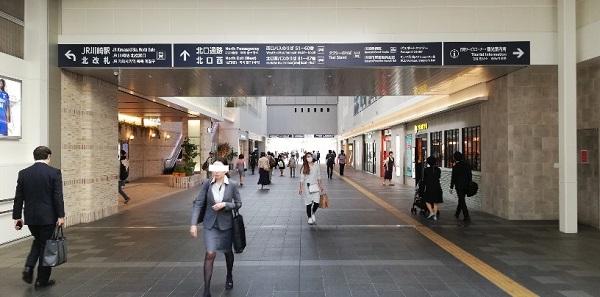 川崎駅の北通路
