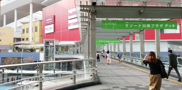 JR川崎駅の「北口西」出口(ラゾーナ川崎入り口)