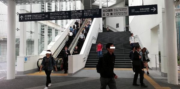 川崎駅「北口東」の階段
