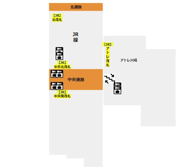 川崎駅構内のロッカーの場所マップ