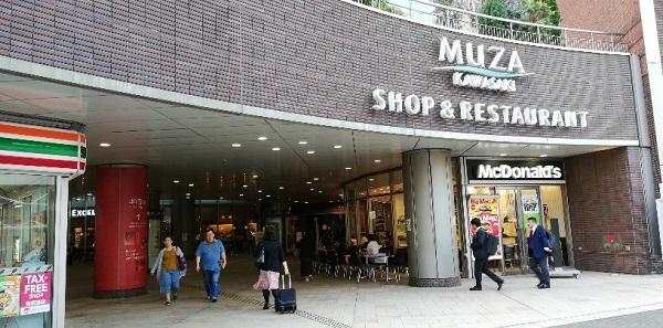川崎駅西口、ミューザ川崎