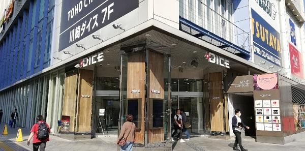 川崎駅東口の川崎DICE