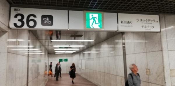 川崎駅のアゼリア地下街の通路(ラチッタデッラ方面出口)