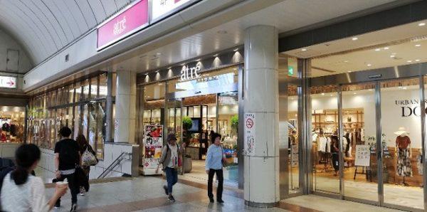 川崎駅構内のアトレ川崎入り口