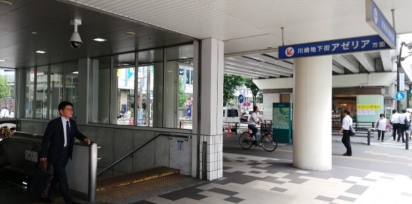 京急川崎駅、中央改札前の地下街入り口