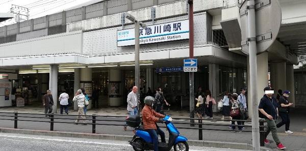 京急川崎駅の中央出口
