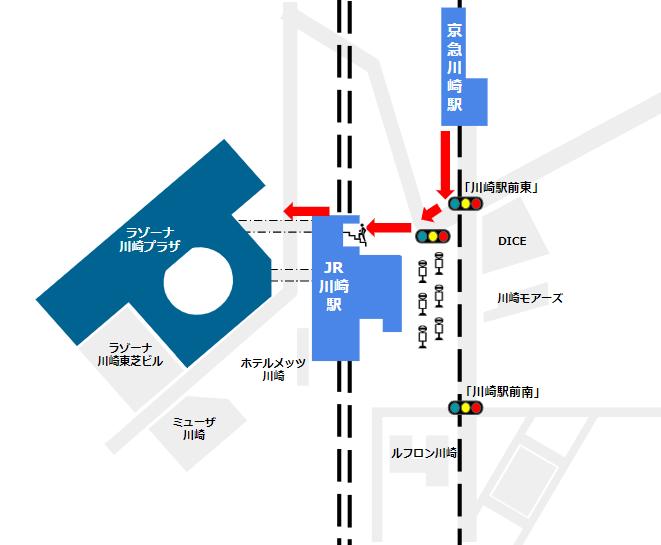京急川崎駅からラゾーナ川崎への経路