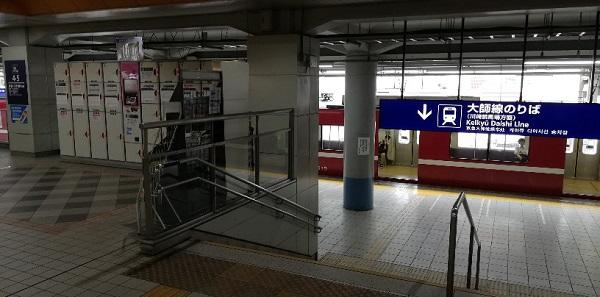 京急川崎駅の構内にあるロッカー