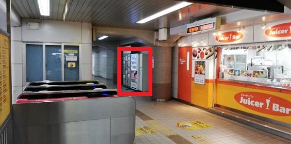 京急川崎駅の西改札前のロッカー