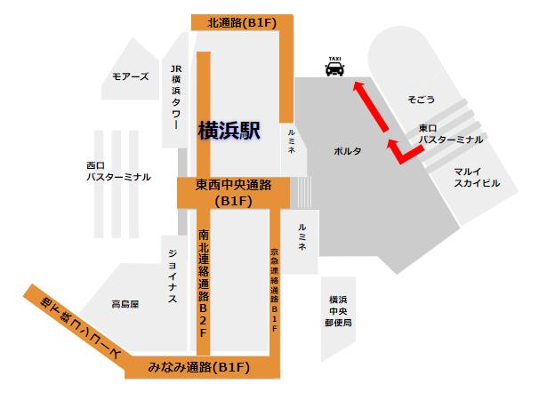 横浜駅東バス乗り場からタクシー乗り場への経路