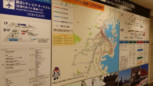 横浜駅東口のバス乗り場の行き先ごとのマップ
