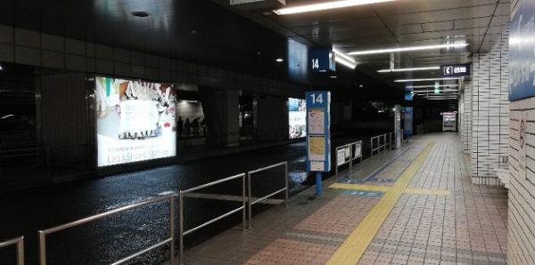 横浜駅東口のバス乗り場