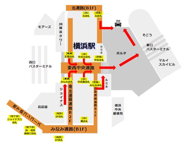 横浜駅の東側タクシー乗り場への経路(各路線から)
