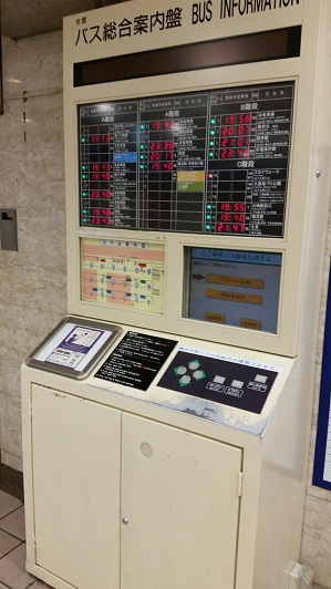 横浜駅東口のバス乗り場にある電子時刻表
