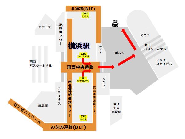 横浜駅JR線から東口タクシー乗り場への経路