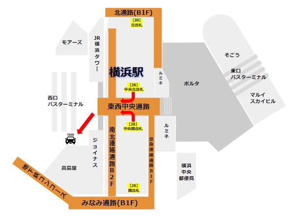 横浜駅JR線からタクシー乗り場への経路