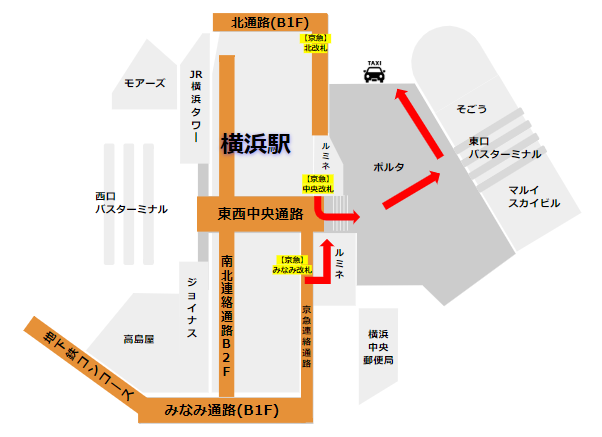 横浜駅の京急線から東口タクシー乗り場への経路