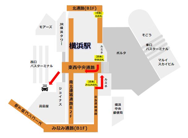 横浜駅京急線からタクシー乗り場への経路