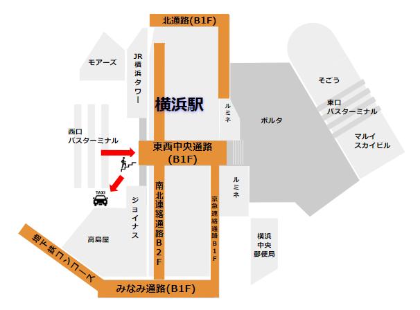 横浜駅西口バス乗り場からタクシー乗り場への経路