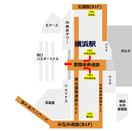 横浜駅西口バス乗り場への経路(JR線改札から)