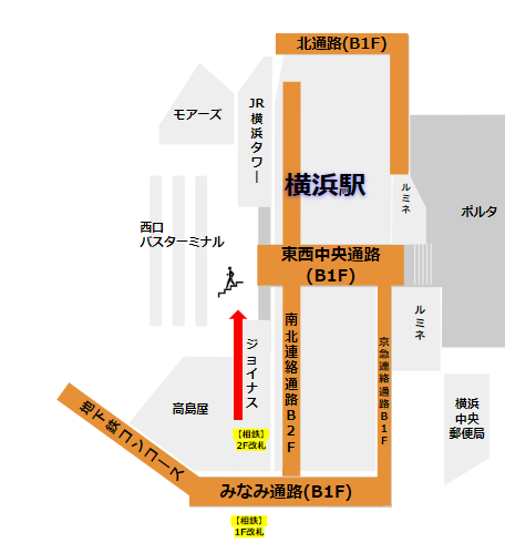 横浜駅西口バス乗り場への経路(相鉄線2F改札から)