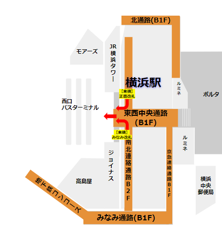 横浜駅西口バス乗り場への経路(東横/みなとみらい線から)