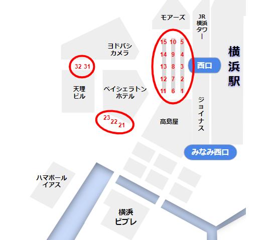 横浜駅西口バス乗り場マップ