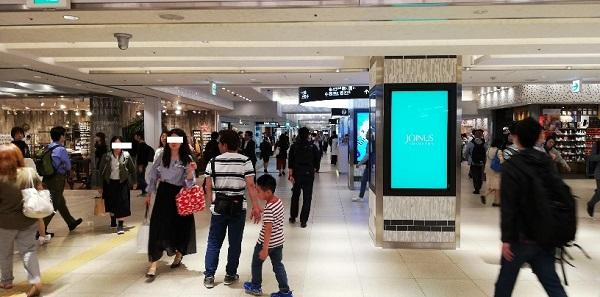 横浜駅西口地下街(ジョイナス地下街)