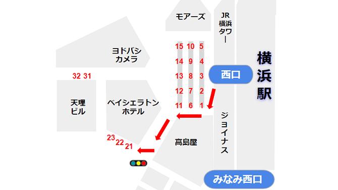横浜駅西口第2バス乗り場への経路(地上から)