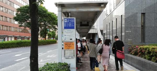横浜駅西口第2バス乗り場