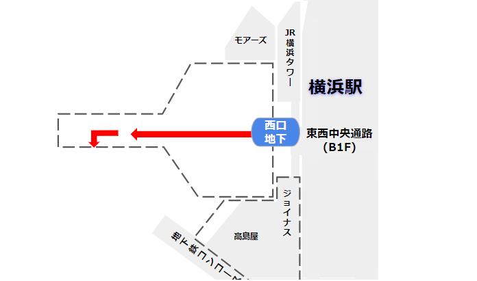 横浜駅西口第3バス乗り場への経路(地下エリアから)