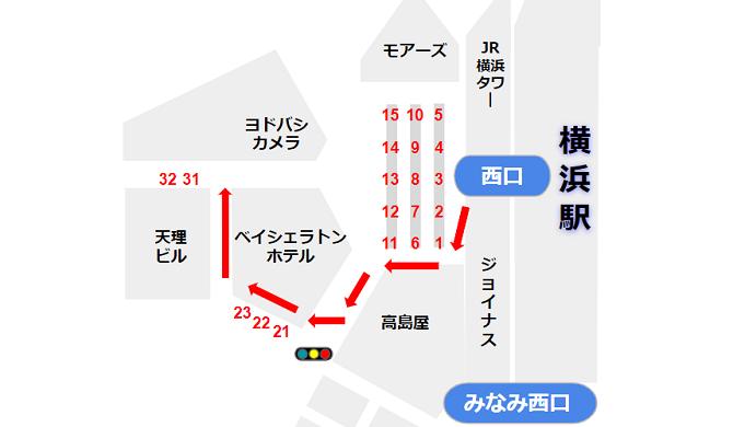 横浜駅西口第3バス乗り場への経路(地上から)