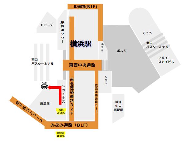 横浜駅相鉄線からタクシー乗り場への経路