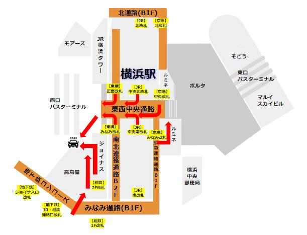 横浜駅タクシー乗り場への行き方(各路線からの経路)