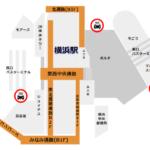 横浜駅タクシー乗り場マップ