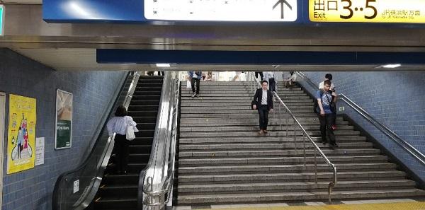 横浜駅地下鉄ブルーラインの出口3・5へ向かう階段