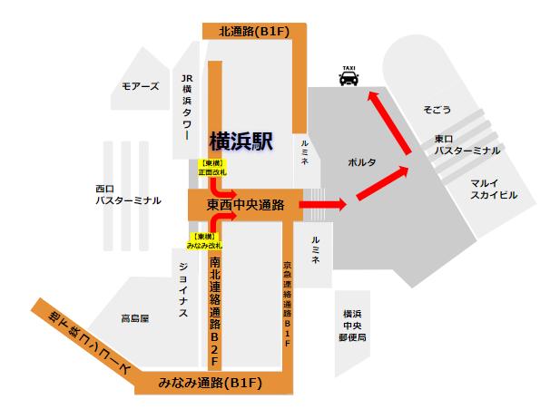 横浜駅東横線から東口タクシー乗り場への経路