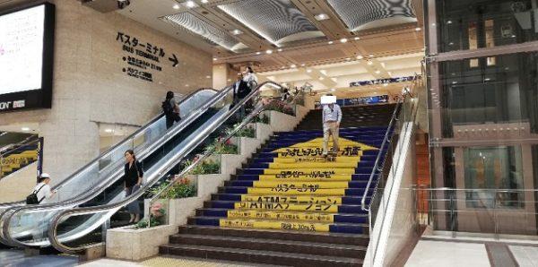 横浜駅東口のバスターミナル(乗り場入り口前の階段)