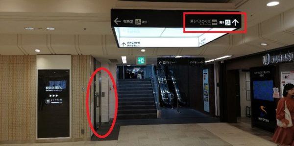 横浜駅西口第3バス乗り場へのナビ